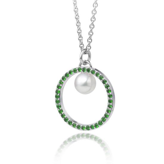 Tsavorite Garnet and Akoya Pearl Pendant